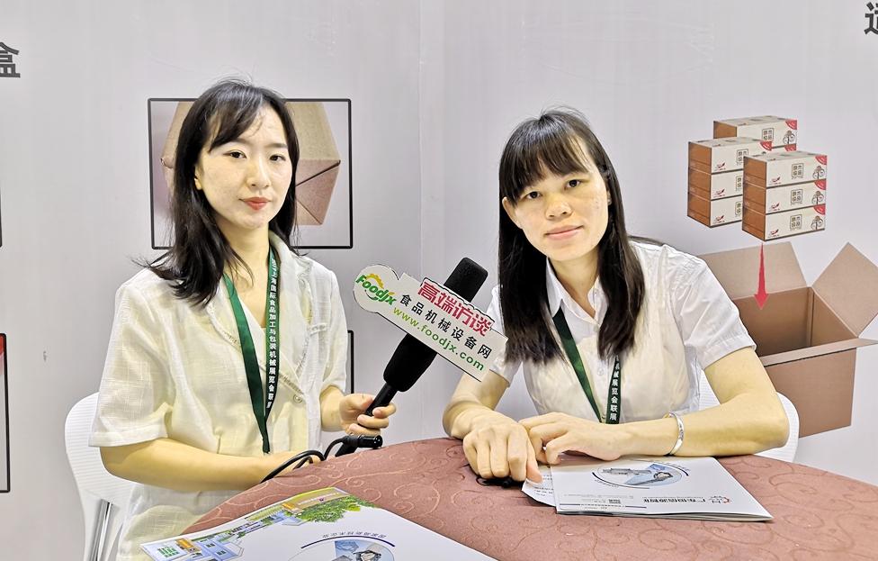 foodjx专访广东恒信源智能装备有限公司