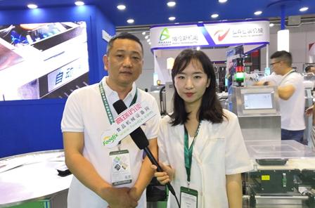 foodjx专访温州市大江真空包装机械有限公司