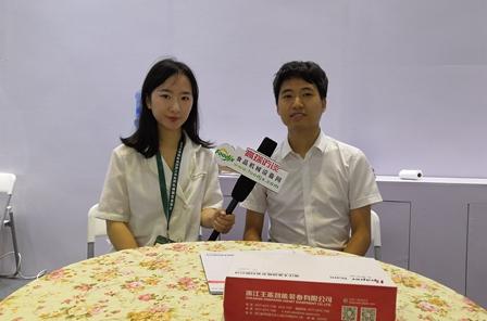 foodjx專訪浙江王派智能裝備有限公司