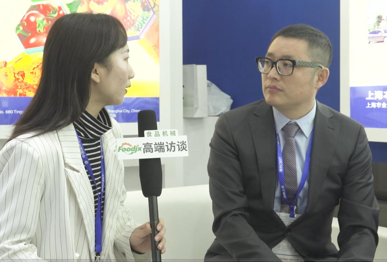foodjx專訪上海本優機械有限公司