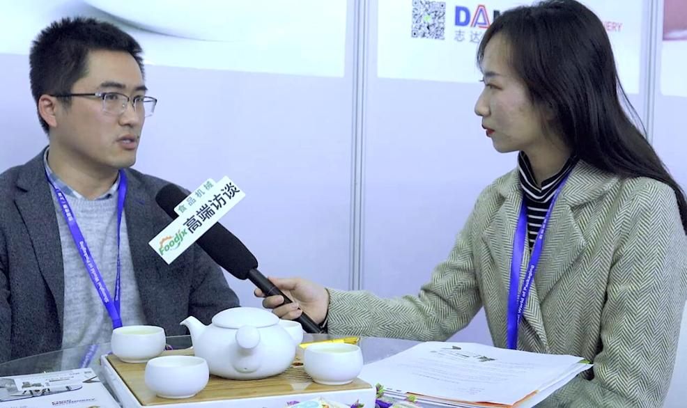 foodjx專訪東營市志達食品機械有限公司