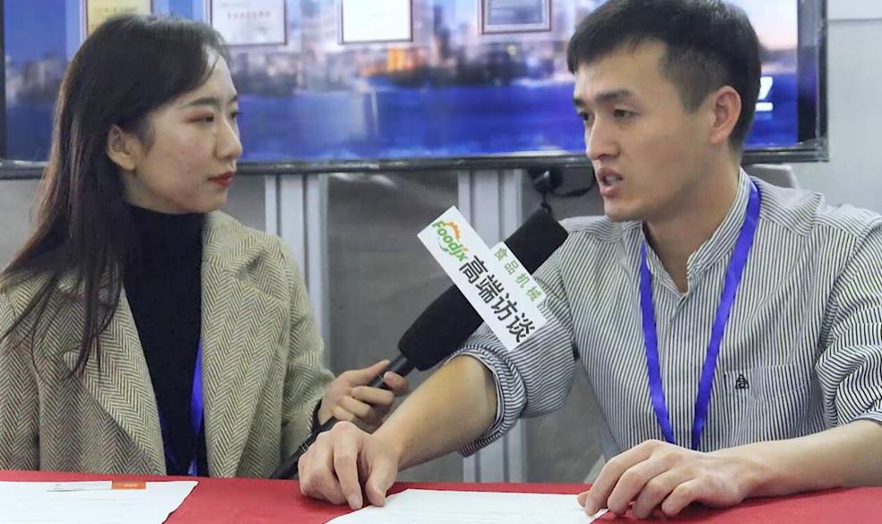 foodjx专访宁波聚思自动化有限公司