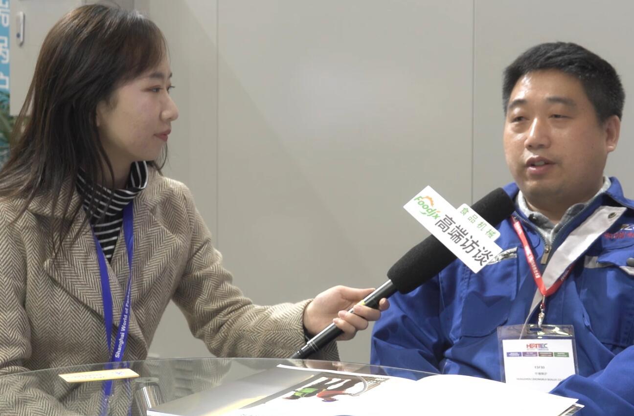 foodjx专访扬州中瑞锅炉有限公司