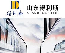 得利斯集团易胜博娱乐网站