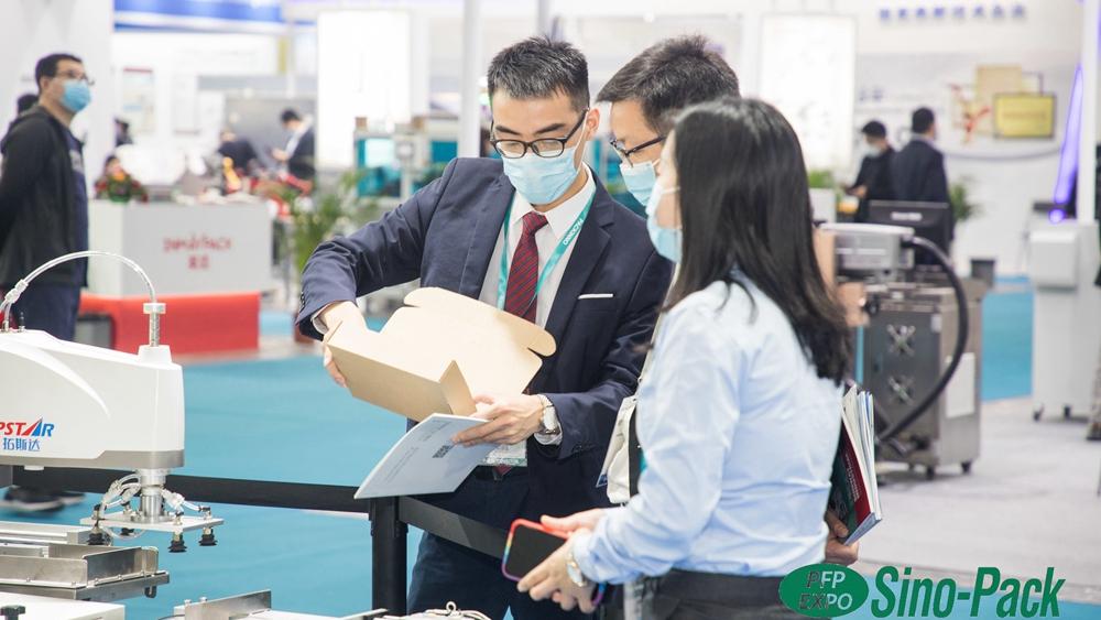中國包裝工業展3月4號15s短視頻