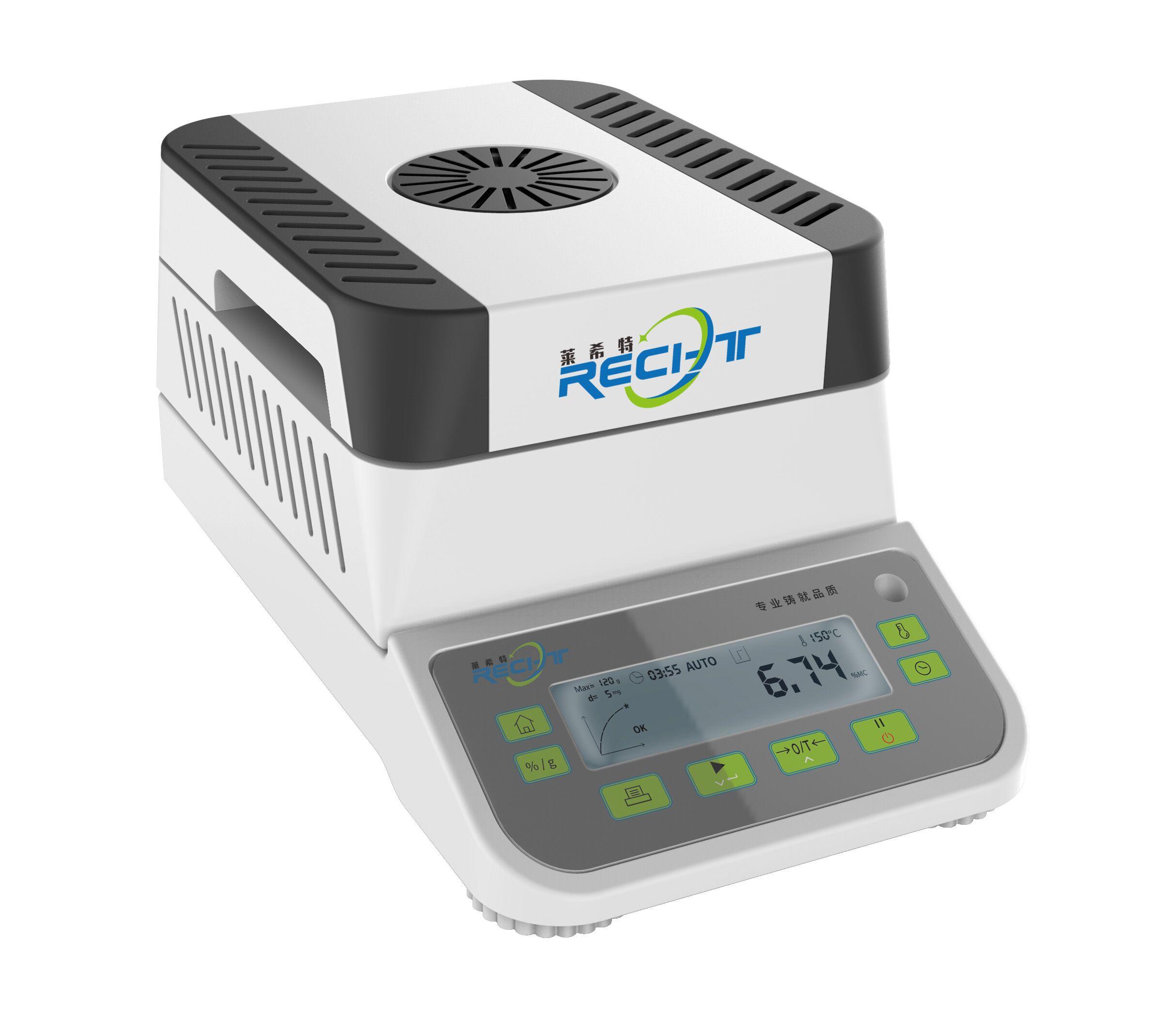 塑料颗粒含水率检测仪