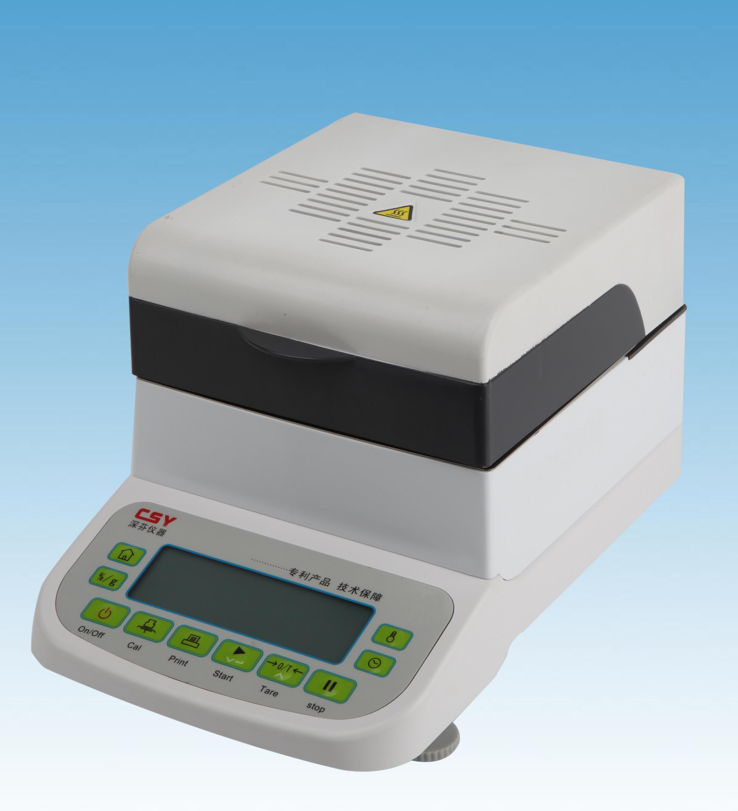 固含量检测仪