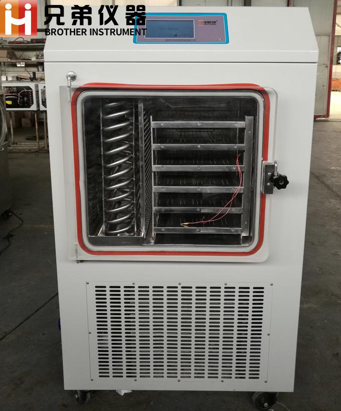 胶体金冻干机