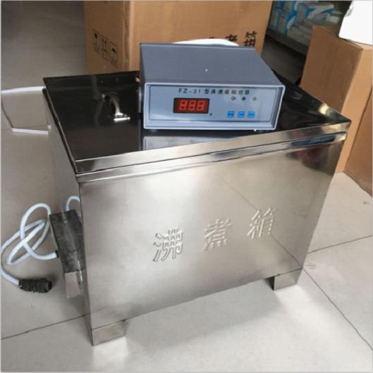 雷氏沸煮箱产品图