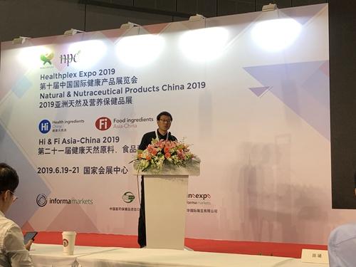 2019上海国际食品加工与包装机械展览会联展今日开幕