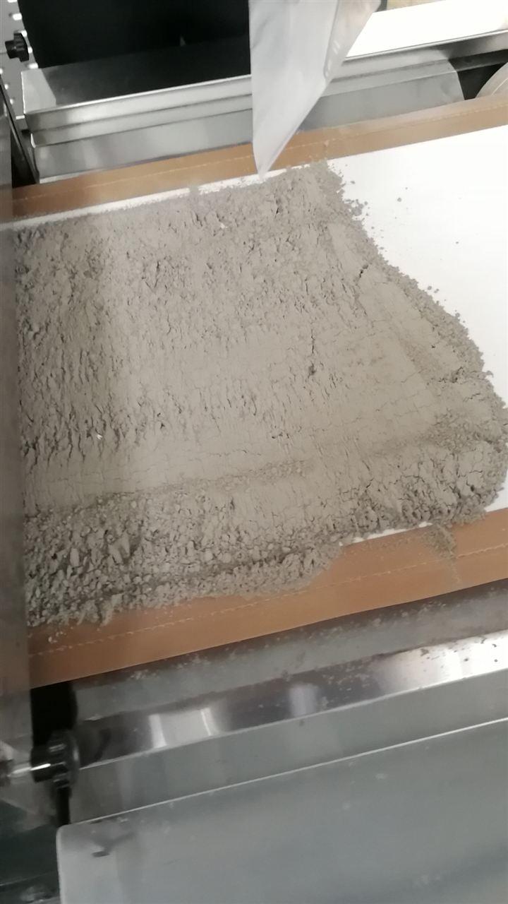 40kw红古立威厂家代餐粉五谷拉手微波设备济南铜熟化锌合金图片