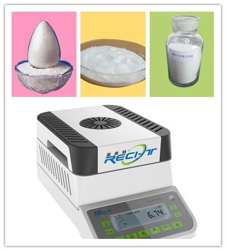 粉体水份检测仪