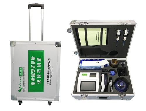 大米重金属镉检测箱