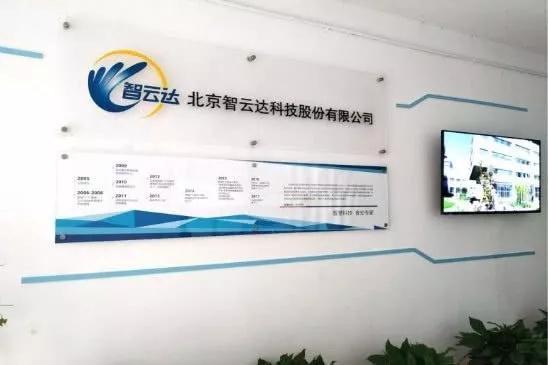 中國食品安全di一產品經理煉成記!