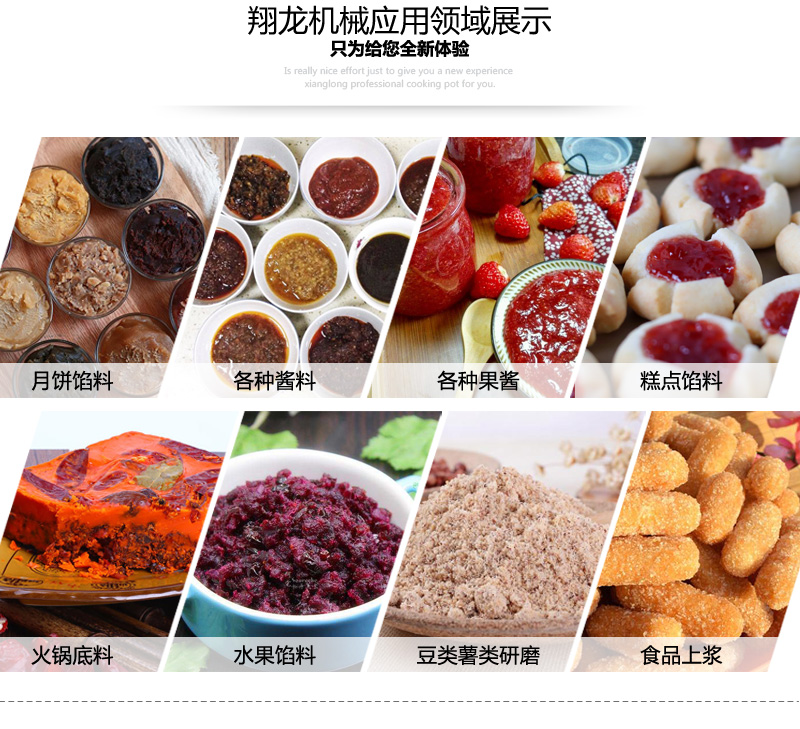 保定翔龍食品機械制造有限公司