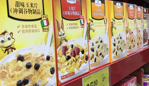 膨化食品增速明显 相关生产设备市场受益