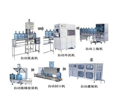 全自动桶装水生产线