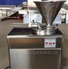 CL-200型实验用小型灌肠机、齿轮灌肠机、宠物肠灌肠机