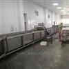 肉类解冻机质量保证设备产品不变色