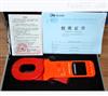 低价销售ETCR2000钳形接地电阻测试仪
