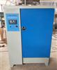 SHBY-40B水泥砼试体标准恒温恒湿养护箱