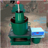 SZ-3混凝土维勃稠度仪