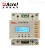 AAFD-40AAFD-40安科瑞故障电弧探测器