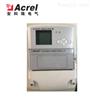 ASCP300-1/32AASCP300-1/32A安科瑞电气防火限流式保护器