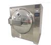 低温干燥机器