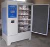 SHBY- 40B恒温恒湿标准养护箱