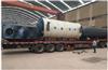 超低氮350万大卡燃油燃气导热油锅炉