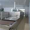 供应熟食包装微波杀菌设备优点