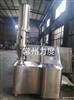FLP多功能流化制粒包衣干燥機(實驗型)