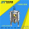 不锈钢自动搅拌罐胶水溶胶罐环氧漆分散机
