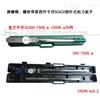 鋼結構檢測專用表盤扭矩扳手價格