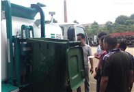 垃圾车称重上海浦东智能秤餐厨车加装秤